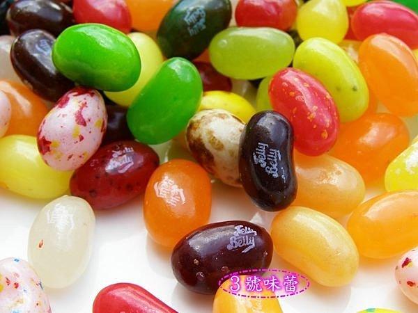 Jelly Belly 彩色糖豆軟糖(正雷根豆)50種口味