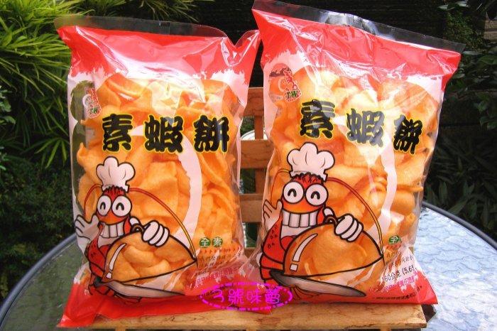 素蝦餅150g...純素