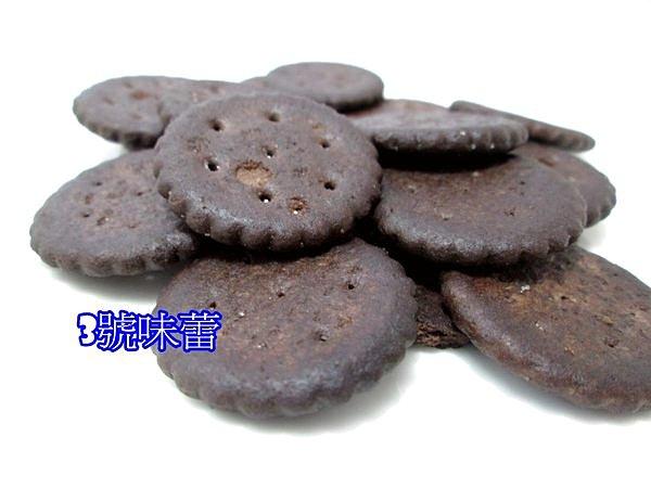 寶龍碳燒味巧克力小鹹餅