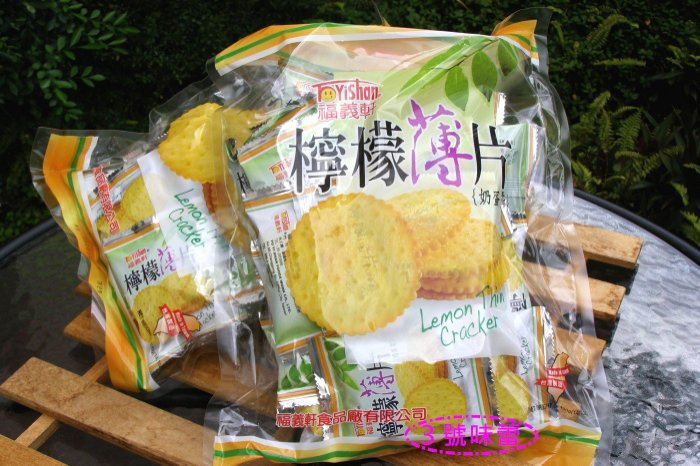 【原封包】福義軒薄片360g(牛奶、檸檬、黑芝麻、拿鐵)  奶蛋素