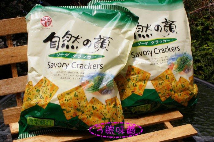 中祥 自然之顏 蘇打餅乾(紫菜)