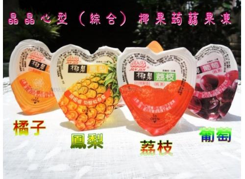 晶晶椰果蒟蒻果凍(綜合)