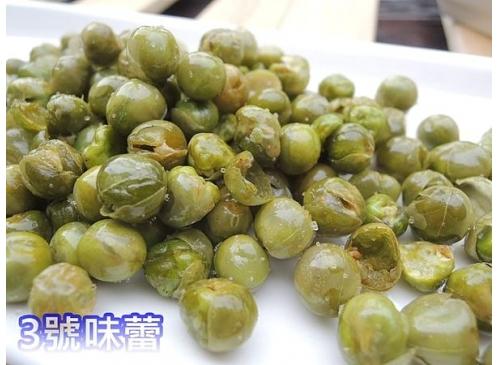 青豌豆(鹽味)青豆酥