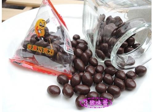 【單包裝】粽形米果巧克力