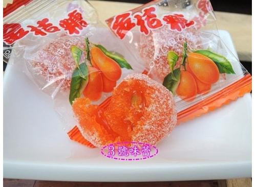 【單包裝】糖酥金桔(...