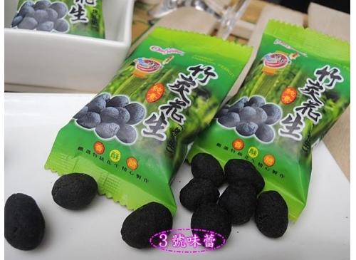 【單包裝】海龍王花生(竹炭、咖哩、山藥紅麴、芥末)