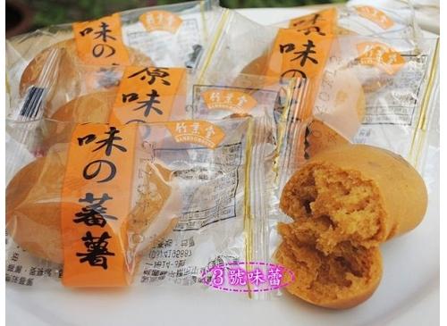 竹葉堂 唐蕃薯(原味...