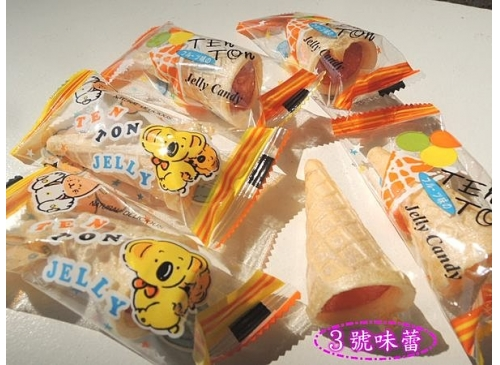 【原封包】甜筒軟糖450公克