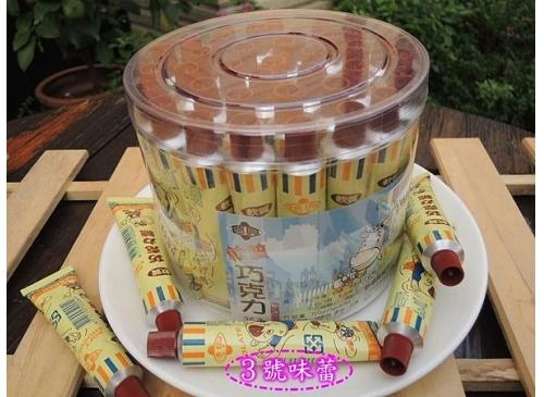 童趣系列 軟質巧克力膏