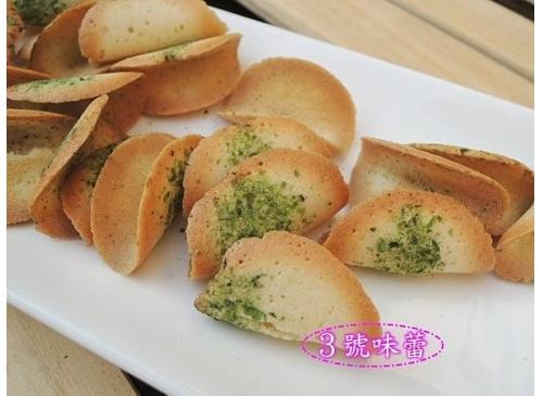 九福 味良野海苔煎餅...