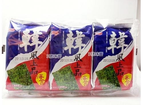 元本山 韓風上品朝鮮海苔(一組3包入)...全素
