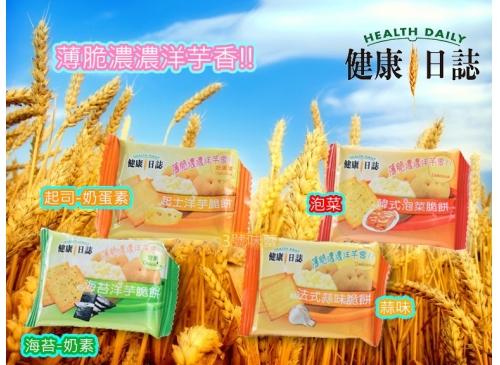 健康日誌 洋芋脆餅(海苔、蒜味、起士、泡菜、日式醬油)