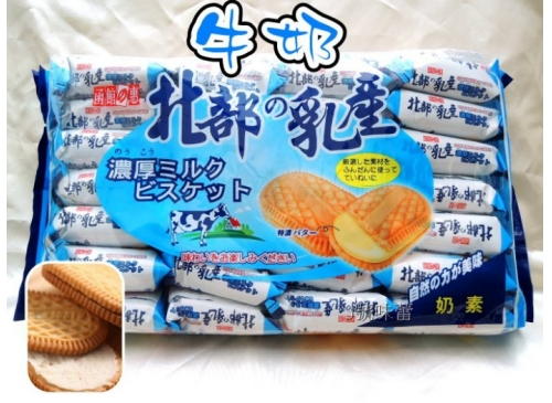 北海道夾心餅600g...