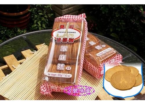 【原封包】美可法蘭酥(法國餅)  《蛋素》