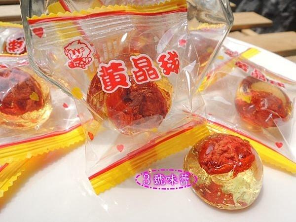 正佳珍 黃晶梅球/梅心糖(原味、黑糖)