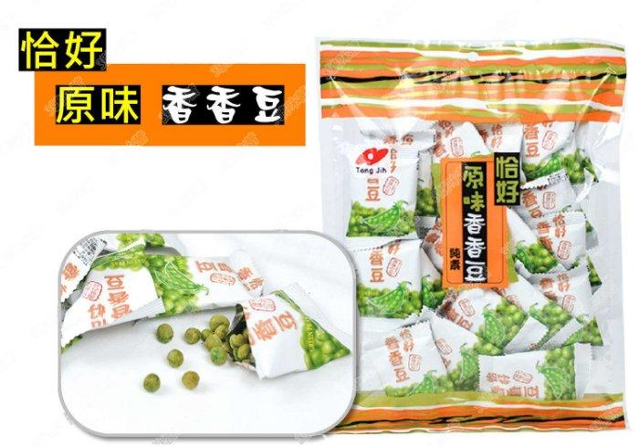 恰好香香豆155g(原味、芥茉)