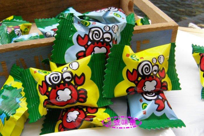 小螃蟹炮炮樂糖