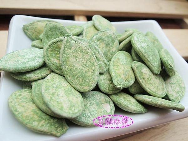 謝記南瓜子(綠茶)