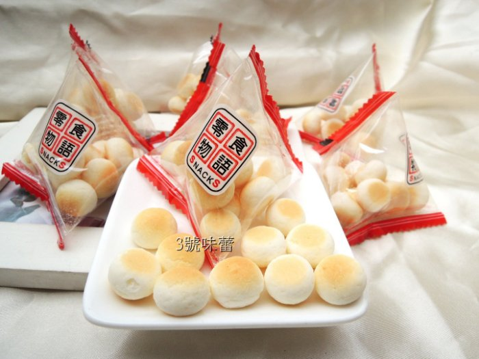 零食物語 粽形小饅頭