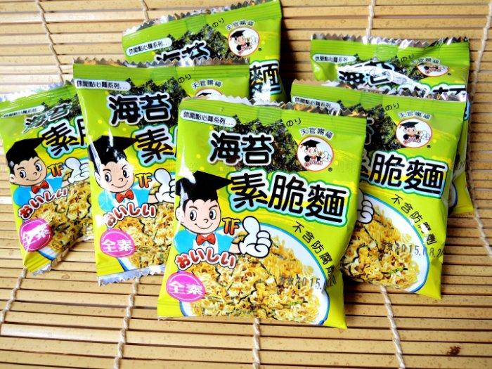 天福海苔素脆麵 全素