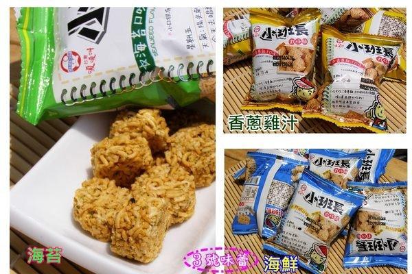 小班長丸仔麵(海苔、鮮蝦、香蔥雞汁)