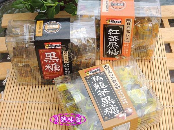 台灣尋味錄黑糖一盒