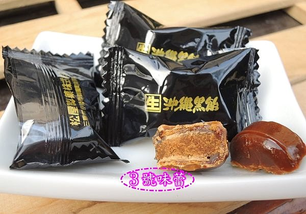 日本松屋生沖繩黑糖糖果