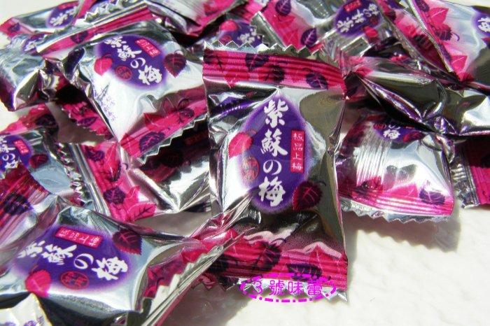 紫蘇梅硬糖