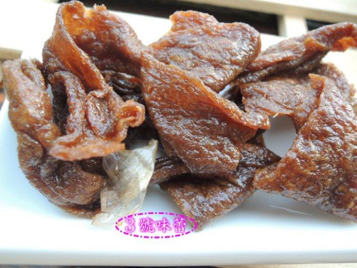 魯肉珍味豆乾