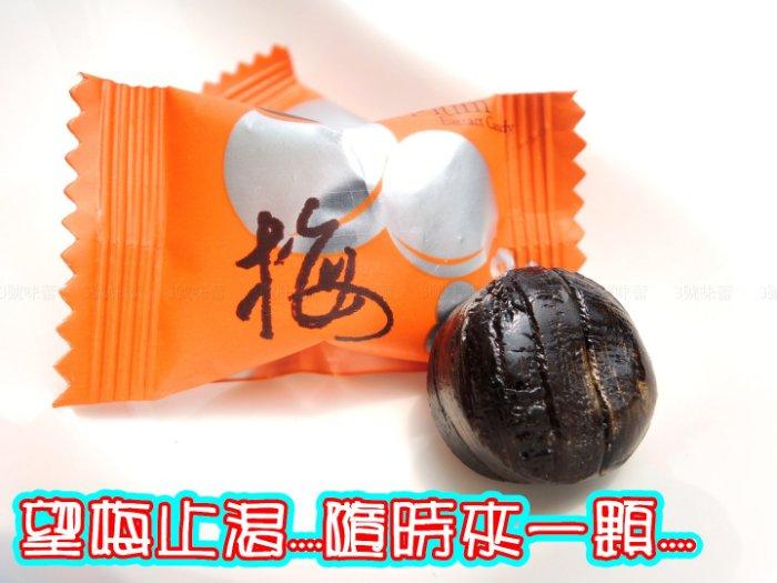 台灣梅精糖