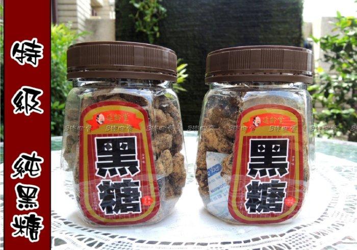 【罐裝】延齡堂 特級純黑糖170g一罐特價...全素