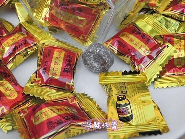 羅漢果枇杷糖(硬糖)