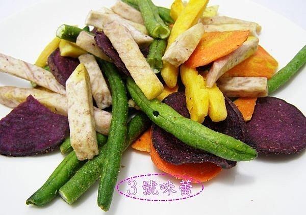 乾燥綜合蔬菜乾......