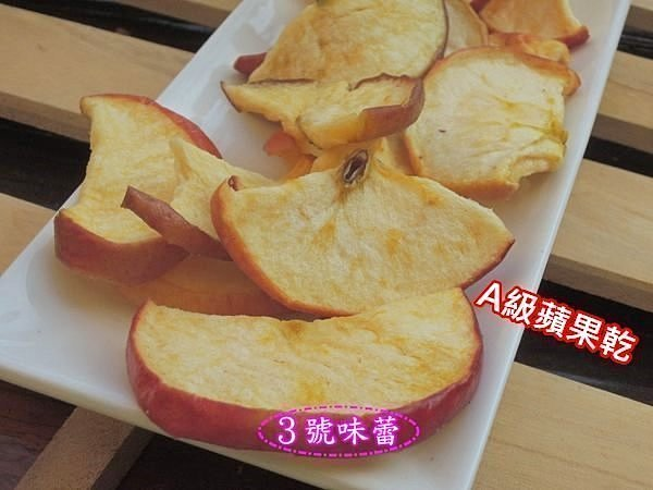 A級 乾燥蘋果乾