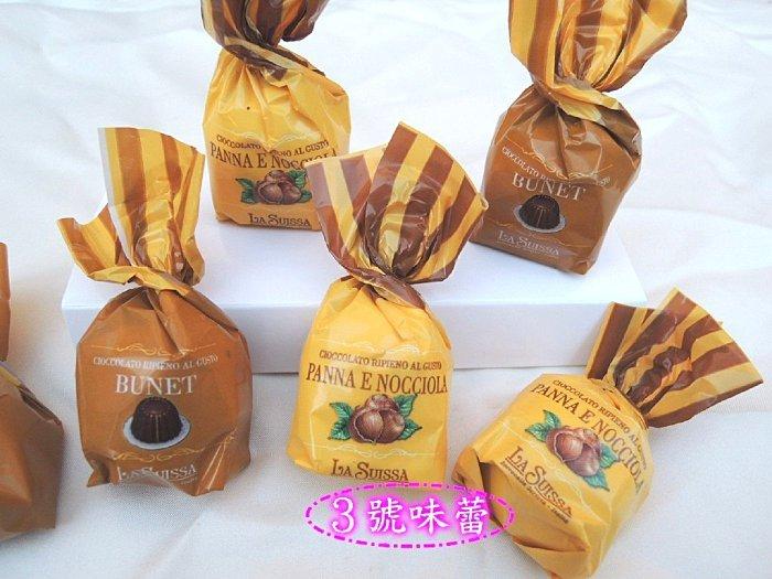 LA SUISSA 義大利巧克力(單轉黑巧克力榛果)