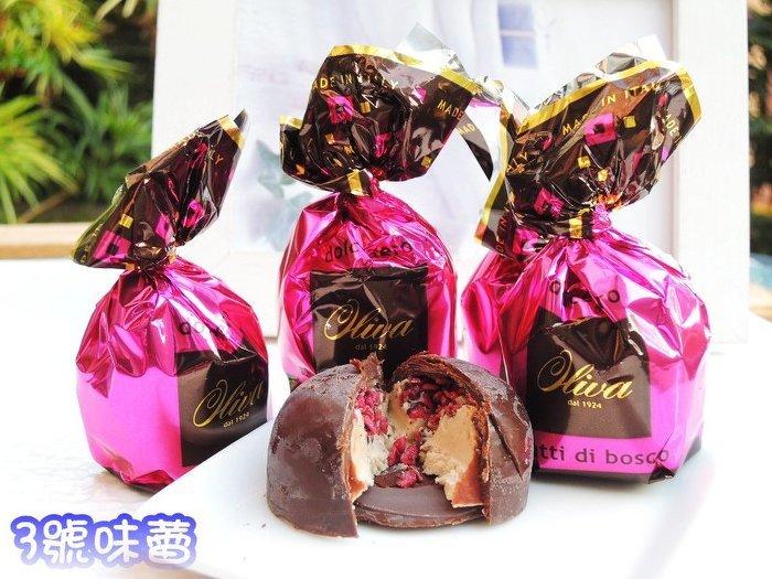 歐利華 莓果黑巧克力