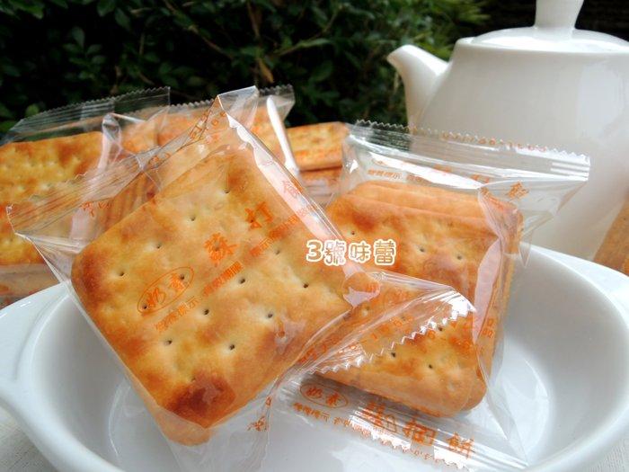 素食園蘇打餅(奶素)