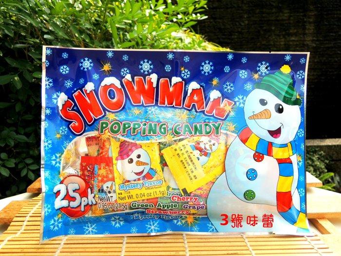 聖誕老人跳跳糖、雪人跳跳糖 (25小包入)