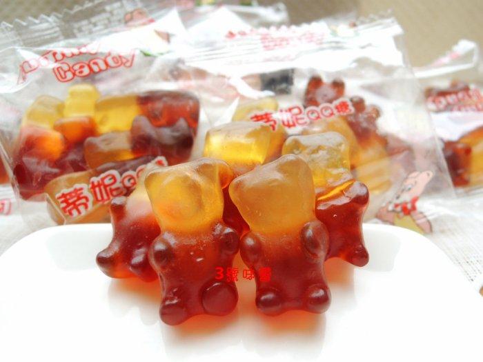 【單包裝QQ糖】蒂妮...