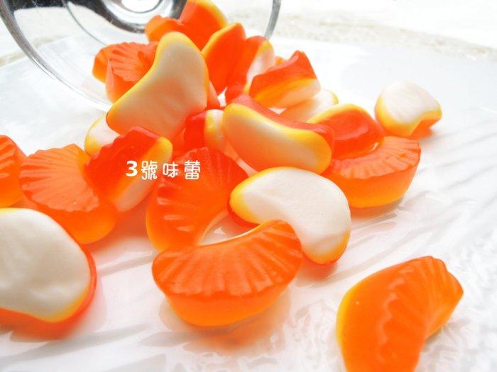 捷克造型QQ(雙層橘...