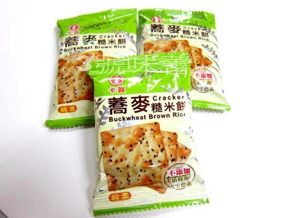 卡賀蕎麥糙米餅300...