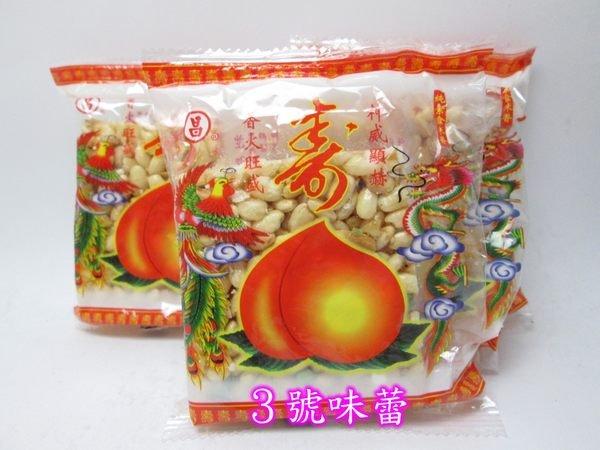 好吃傳統壽桃爆米香3...