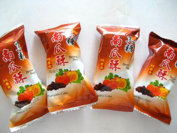 東裕謚 黑糖南瓜酥3...