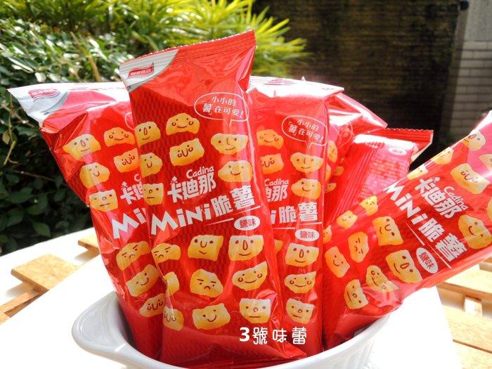 聯華 卡迪那mini脆薯(鹽味)  全素