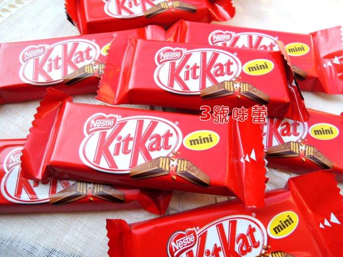 KitKat雀巢奇巧迷你巧克力