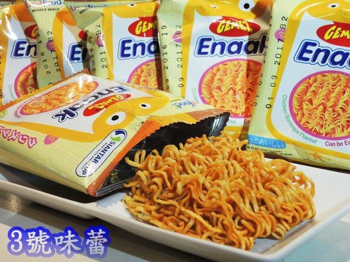 小包 韓國Enaak小雞麵(16g*30包入)(原味)