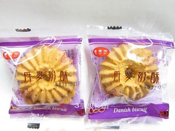 (單包裝)丹麥奶酥3000公克