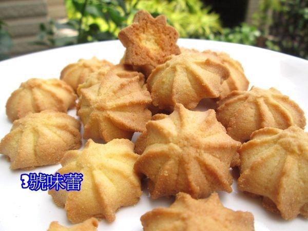 大福手做星星丹麥酥餅3000公克《蛋素食》