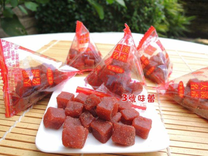 來新 粽型大溪小豆丁(原味、麻辣)3000公克《全素》  零食物語