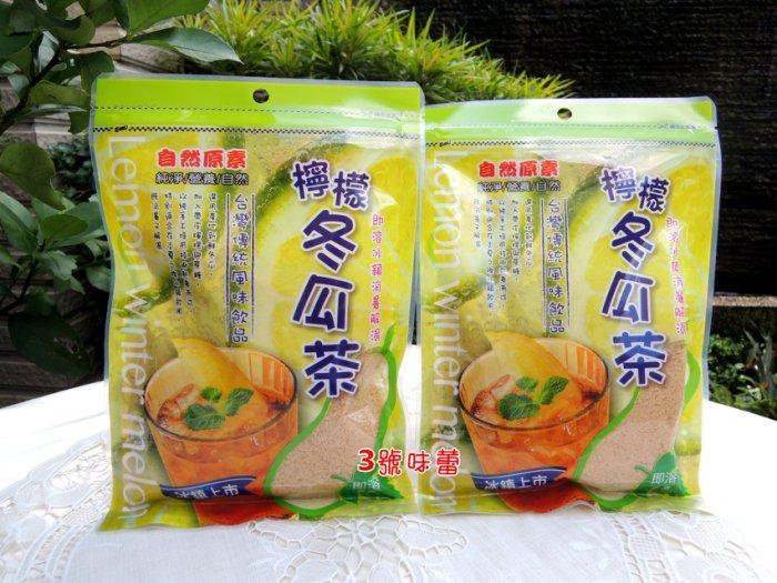自然原素 檸檬冬瓜茶...